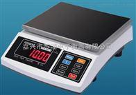 电子桌秤30kg