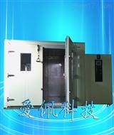 北京步入式高低溫箱 交變步入式高低溫試驗室
