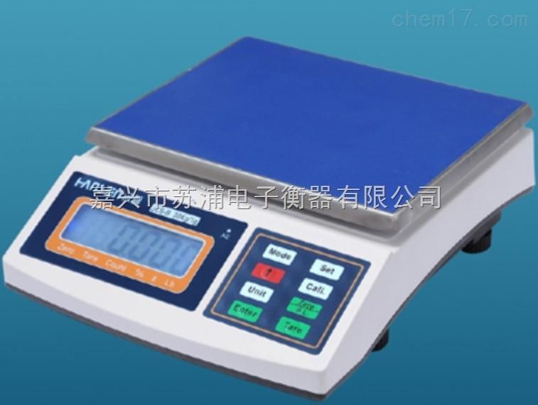 上海计重桌秤 专业生产30kg电子秤 水果称