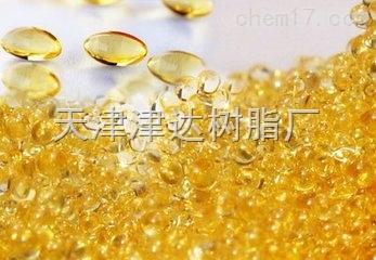 供应硬水软化201X7强碱性阴离子树脂