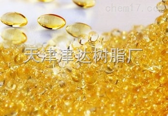 201x7MB阴离子交换树脂(国标)质优价廉