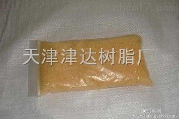 北京大兴001×7阳离子交换树脂厂家