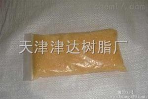 供应阳离子交换树脂厂家包装标准(001x7阳离子交换树脂价格