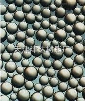 浮动床D001FC大孔阳离子交换树脂价格