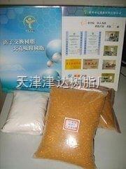 河北廊坊=201x7碱性阴离子交换树脂=价格10000¥/吨