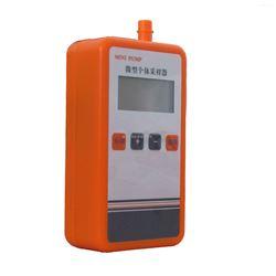 Mini pumpMini pump 微型个体采样器