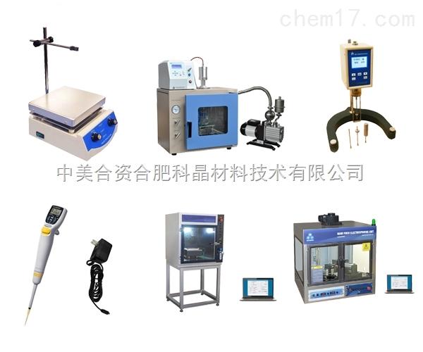 钙钛矿太阳能电池制备设备