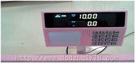 WS-RTG-1G婦幼保鍵院用康娃新款嬰兒秤,可測量身高,體重,坐高,帶營養評價WS-RTG-1G兒保秤