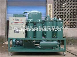 ZJD-200废液压油处理机12000L
