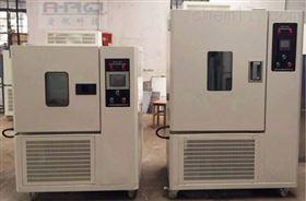 AP-GD高低温检测箱