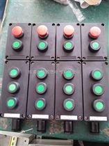 BZA8050防爆防腐电动葫芦按钮防爆防腐按钮控制器