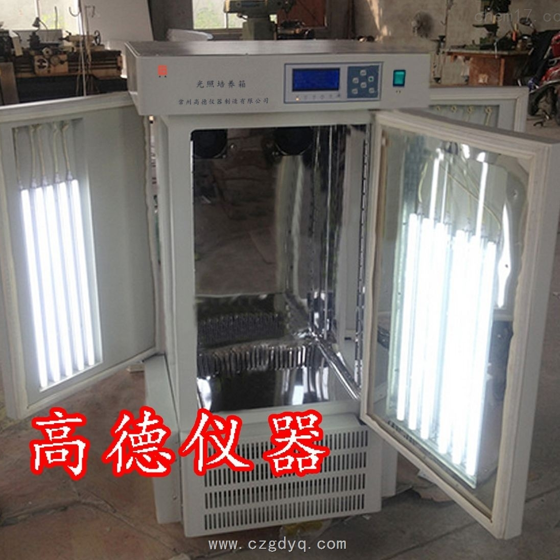智能控制光照培养箱
