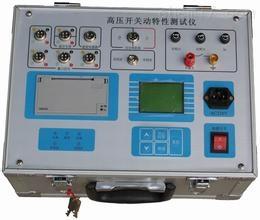 SXKG-012高压开关机械特性测试仪厂家直销