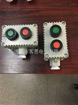 A1铝合金防爆控制按钮AC220V