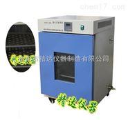 隔水式恒温培养箱HGP-500