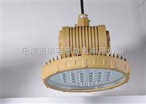 BAD85-M系列防爆高效节能LED灯 80W免维护节能LED防爆灯