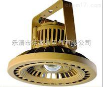 KHD110防爆LED灯节能灯IICLED防爆灯厂家直销