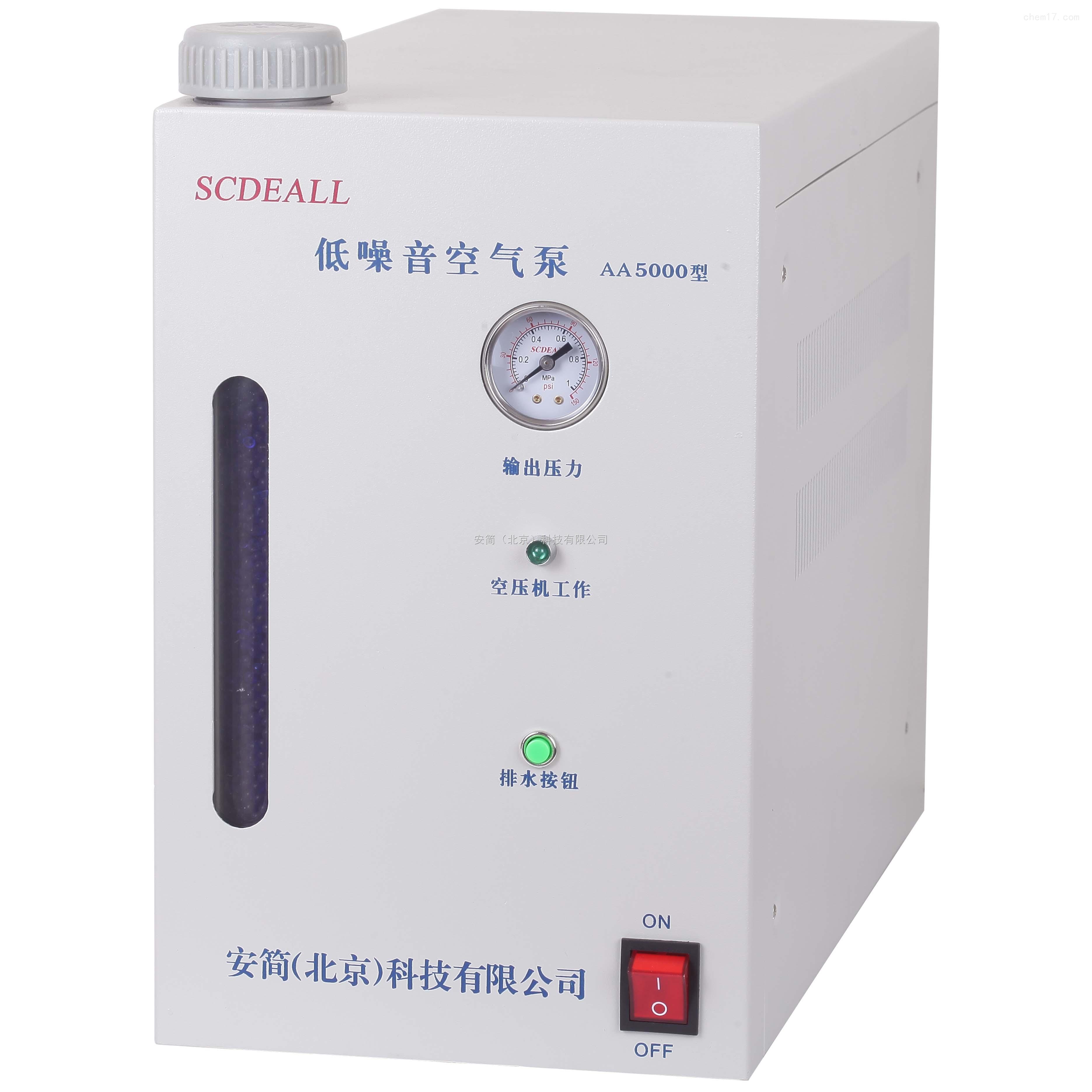 低噪音空氣泵