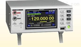 日本日置DM7275 直流电压计价格