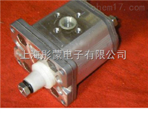 PFG-210/DATOS齿轮泵代理