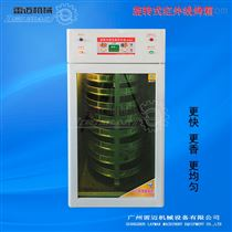 KX-8鲜花旋转式烘焙箱厂家专售