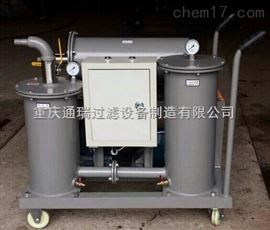 YL-B齿轮油高精度除杂滤油机