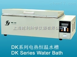 上海精宏 三用恒溫水箱 水浴鍋