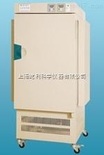 上海精宏 人工氣候箱 培養箱