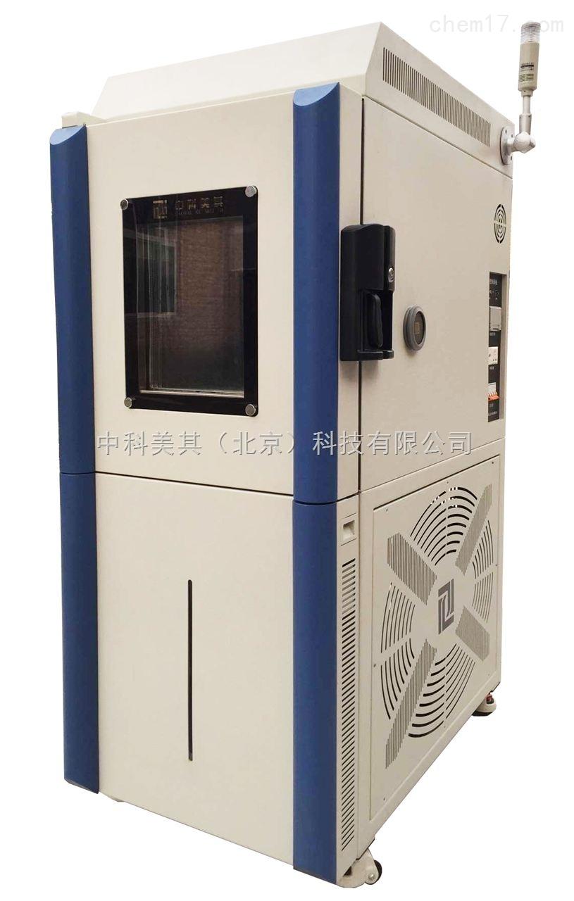 高低温老化试验箱厂家