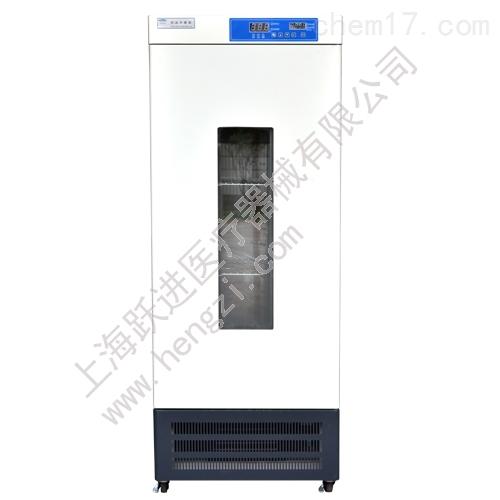 上海躍進 藥品冷藏箱 試驗箱