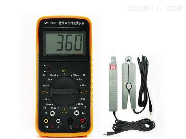 产品概述 ML12A双钳数字式相位伏安表是专为继保、计量等二次回路现场测量电压、电流及相位而设计的一款低价位、手持式、双通道输入测量仪器。该仪表具有高精度、低功耗、性能稳定,用一节9V叠层电池供电。被测电路不开路的情况下直接测量交流电压和交流电流,测量两电压间、两电流间和电压电流间的相位,此外,还可间接测得电路的功率因数和功率,可以判别三相相序,变压器接线组别、感性、容性电路、该表体积小、重量轻、可在10mA小电流下检测相位。ML12A双钳数字式相位伏安表是电力局、工矿、石油化工、冶金等部门正确掌握电力使