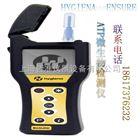 systemSURE II ATP荧光检测仪
