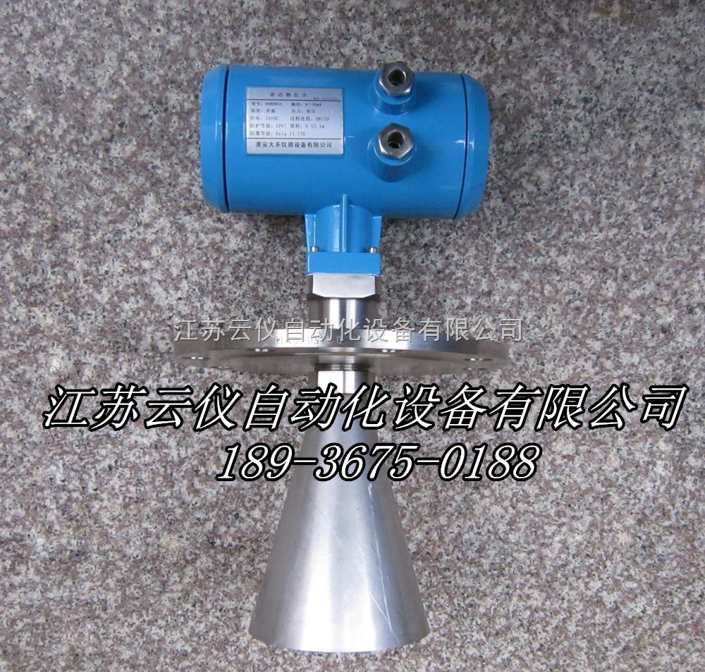 KROHNE经济型雷达液位计BM700