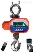 OCS打印電子吊秤,上海電子吊秤,電子吊稱價格,奉賢區電子吊秤,