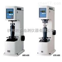 ARK-600, ATK-600三丰洛氏硬度计