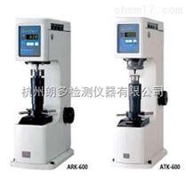 ARK-600, ATK-600三豐洛氏硬度計