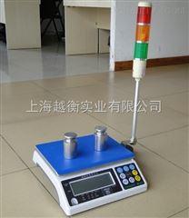 TCS报警电子秤价格、三色灯报警电子秤、自动报警电子秤、报警电子地磅、报警电子厂家