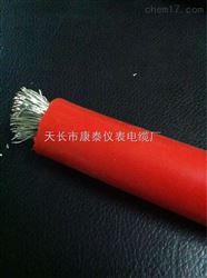 耐高温硅橡胶电缆JHXG 95mm2