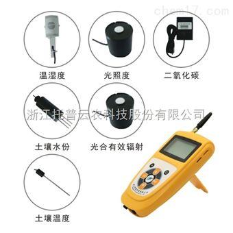 TNHY-7手持農業氣象監測儀