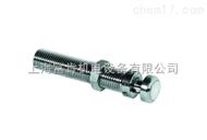 德国SOMMER-AUTOMATIC 传感器 支架 避雷器 分离器 进口分离器