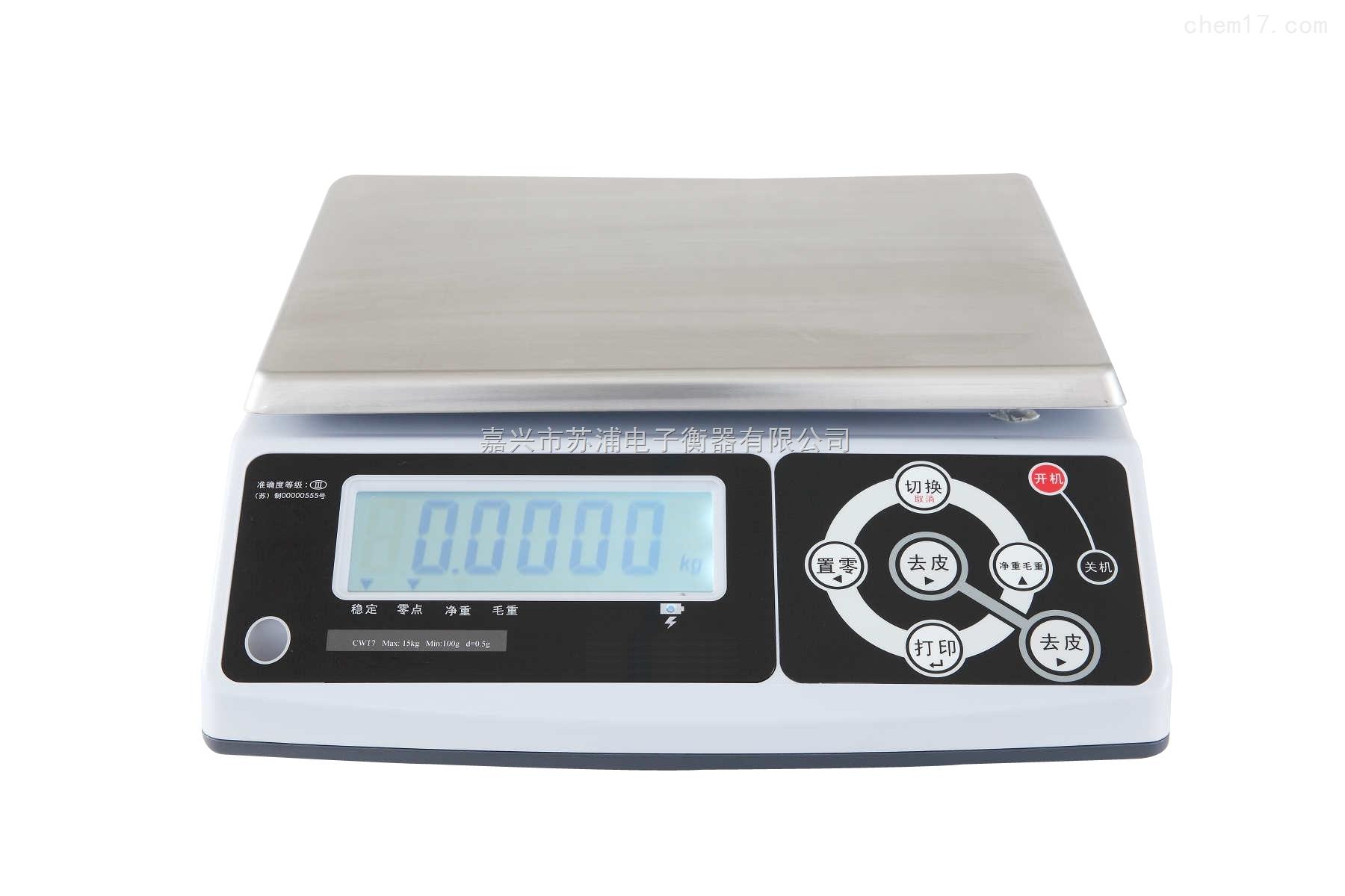 供应电子桌秤,电子计重秤,计重电子秤6kg/0.2g