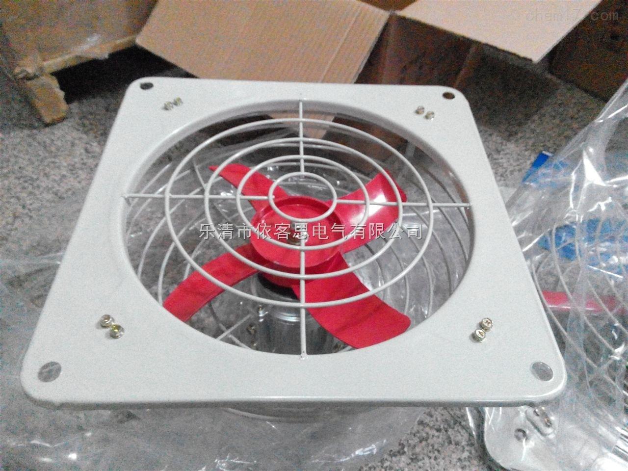 FAG-300防爆排风机400风叶直径180W防爆排风扇电机