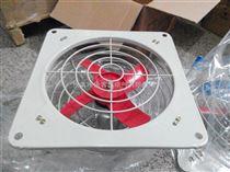 BFAG防爆排风扇方形排风扇可带百叶220/380V厂家直销
