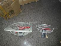 广州BPS-300/400/500/600防爆排风扇1450转摆叶式防爆风扇价格