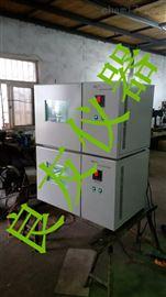 HNY-210B叠加式恒温培养摇床