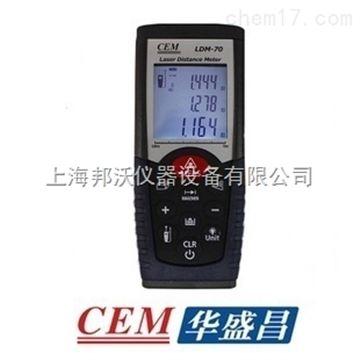 LDM-40華盛昌CEM測距儀