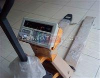 SCS耀华打印叉车秤2吨工业防爆搬运叉车秤厂家