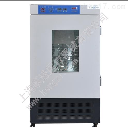 上海躍進 多功能培養箱 溫度控製 二氧化碳濃度控製 震蕩控製 試驗箱