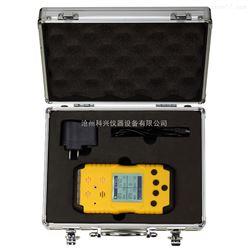 KX-1200H-O3型便携式臭氧检测仪