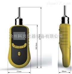 SKY2000-H2S型硫化氢报警器,硫化氢气体浓度检测仪